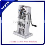 Manual Mini Tablet Press Machine TDP-0, Single Punch Tablet Press, Lab Pill Press Machine