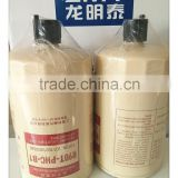High quality fuel oil water separator filter R90T-PHC-B1