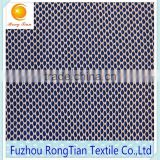 White polyester micro hexagonal mesh fabric