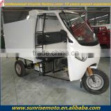 degree cold tricycle , three wheel vehicle, motor tricycle for ice cream for sale                                                                         Quality Choice