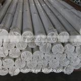 House holding aluminum bar prices aluminum bus bar for window and door aluminum extrusion profile