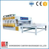 Four colour used flexo water ink printing machine
