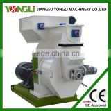 can be customized full automatic + high quality wood pelleting machine with great price