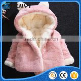 hot sale baby sweater design boutique fake fur winter coat