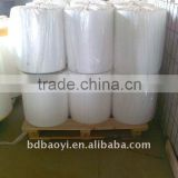 PA/LLDPE/LDPE/EVOH 7-layer co-extrusion packaging film (alibaba China)