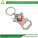 Factory Price Wholesale Products magnetic bottle opener , beer bottle opener keychain , cheap bottle opener