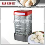 High Quality Digital Curved Steamed Bun Steamers Digital Type as Professional Kitchen Equipment