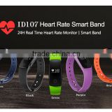 Fitness Wristband Wireless Sports Wristband with 24 Hour Dynamic Heart Rate Monitor Activity Tracker, Silent Wake Alarm
