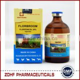 veterinary medicine ZDHF list antibiotic drugs Florfenicol Injection 10% for cattle sheep goat