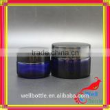 5g 10g 15g 20g 30g 50g 100g cosmetic jar with black lid glass jar for blue glass cosmetic jar GJ584R