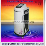 2013 Latest Design Beauty Equipment E-light+IPL+RF Intense Pulsed Flash Lamp Machine Open Pores Treatment Wrinkle Removal