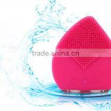 Health And Beauty Care Anion Silicone Facial Washing Brush Facial Machine For Home