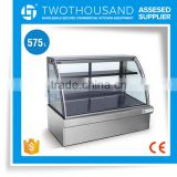 575 Liter 3 Shelves Large Capacity for Commercial Glass Cake Display Cabinet Refrigerated