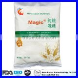 OEM Packing Food Grade 8-100 mesh 99% Monosodium Glutamate, Halal Compound Seasoning MSG Monosodium Glutamate