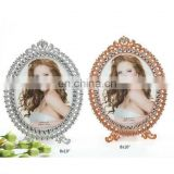 "8*10"" photo frame manufacturer girl pic"