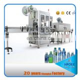 new hot sale automatic pure water sachet packing heat shrink tube labeling machine jar HTB - 150