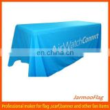 advertising blue table protective cover