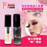 1.5g Clear Eyelash Glue For False Strip Lashes