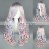 High Quality 70cm Long Wave Beautiful Lolita Wig Color Mixed Synthetic Anime Cosplay Hair Wig Party Wig