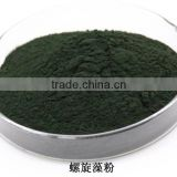 Organic spirulina powder in bulk, Food grade beauty products