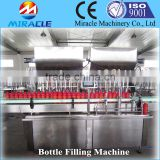 New technology Fully automatic plunger head semi-fluid filling machine (0086 13603989150)