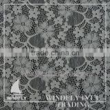 Top Grade African Africa Guipure Cord Lace Fabric