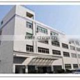 Shenzhen Forrinx Electronics Co., Ltd.