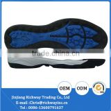 Sneaker best selling shoes outsole with eva and RB