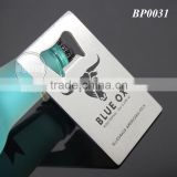 Rectangle Credit Card Shaped Stainless Steel Promotion Metal Business Card Shaped Print Bull Custom Bottle Opener
