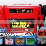 Multi-Function Jump Starter Made In Taiwan WP-127 auto parts