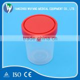 Sputum Cup PP 40ml with screw cap of CE ,ISO13485 Certification