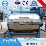 Whole sale industrial front loading washing machine