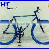 700C fixed gear sport blue bike SH-SR008/fixie bike frame
