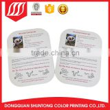 Unfolding Cardboard print e ink price tag clothes