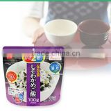 Instant japanese rice Satake 'Magic Rice' Preservative rice mixed with seaweeds and 'shiso' Japanese perilla100g