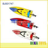New design small rc boat/remote control boat /rc toy yacht