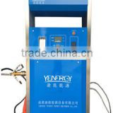 Gold supplier retail LNG filling machine