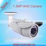 HD 960P AHD Camera 1.3MP AHD Video Balun CCTV Camera System