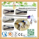 Disposable surgical instruments/laparoscopic grasping forceps/endoscopic graspers