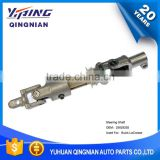 Auto Chassis Parts U-Joint For Buick , Intermediate Steering Shaft OEM:25829292