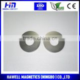super permanent ndfeb rare earth magnets