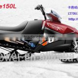 180cc Engine Capacity and 1 Cylinders snowmobile 180cc hot sale (Direct factory )