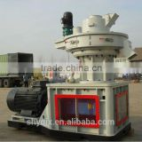Special Wholesale wood pellet manufacturing machine plant
