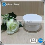 70ml Plastic Body Material and PP Plastic sealing Type petroleum jelly jar for hair conditioner/ hair mask