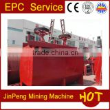 High efficiency gold ore froth flotation, pneumatic flotation separating machine