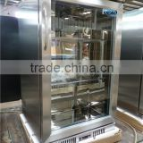 refrigerator manufacturers supply restaurant beer display fridge Stainless Steel glass door fridge
