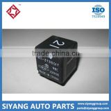 A11-3735017 S11-3735017, Chery Fulwin QQ parts 12V flash relay