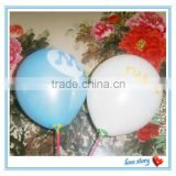 mix color advertising baloon