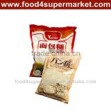 500g Bread crumbs 4-6mm
