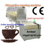 Fully automatic coffee beans backing&drying&sterilization microwave machine